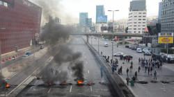 """احتجاجات لبنان.. حرق إطارات وإغلاق طرقات في """"اثنين الغضب"""""""