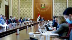 الحكومة العراقية تتخذ 6 قرارات جديدة