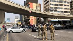 الجيش اللبناني يزيل حواجز المحتجين في بيروت