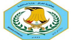 Maysan Police delete its statement about Jaseb Al-Hiliji's murder