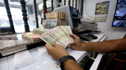 Foreign currency exchange drops, Iraq' central bank says