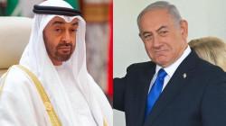 الإمارات تستثمر 10 مليارات دولار في إسرائيل