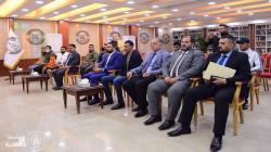 نادي الجامعة يصدر بياناً بشأن سحب الثقة من يونس محمود واعضاء الهيئة الادارية
