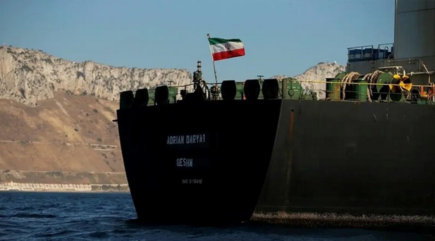 """""""Terrorist"""" attack on Iran container ship"""