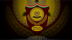 A Peshmerga fighter killed and other injured by a roadside bomb planted by PKK