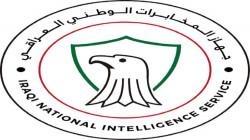 "Al-Khazaali warns of a ""conspiracy against Iraq"""