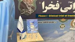 """إيران تتسلح بـ""""فخرا"""" لمواجهة وباء كورونا"""
