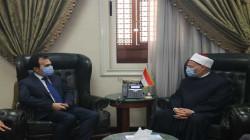 KRG invites Egypt's Grand Mufti to visit the Region
