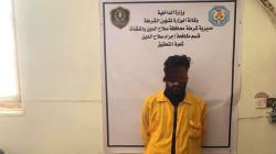 شرطة صلاح الدين تقبض على قاتل النساء وكربلاء تنفي العثور على جثة