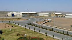 Iran enriching uranium with new advanced machine type at underground plant -IAEA