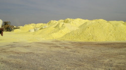 Iraq has more than half of the world's sulfur reserves, Official