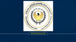 """The Global Coalition to detonate """"expired ammunition"""" in Erbil today"""
