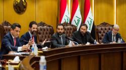 الوفد الكوردي يصل البرلمان ويجتمع بمحمد الحلبوسي