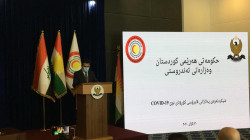 Kurdistan's MoH on Newroz greetings reiterates the importance of COVID-19 preventive measures