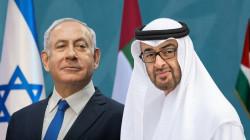 يمر بالأردن والسعودية.. إسرائيل تعلن مشروعا ضخما يربط حيفا وأبوظبي