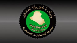 """Iraqi intelligence arrested the """"Wives of al-Muhajirin official"""""""