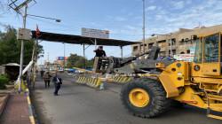 صور.. إزالة أول سيطرة امنية في رصافة بغداد
