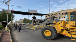 """Baghdad Operations Command begins lifting """"unecessary"""" security barriers"""