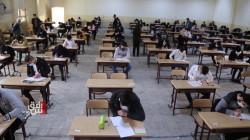 توضيح من تربية كوردستان بشأن الامتحانات الحضورية