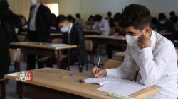 تربية إقليم كوردستان تمدد قرار إغلاق المدارس لغاية الثامن من شهر نيسان