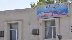 أحدهم على صلة بسياسي .. أحكام بالسجن لمتهمين بتهريب النفط جنوبي العراق