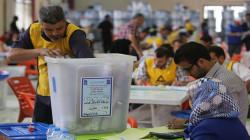 تحالف الفتح يعارض قرار إلغاء انتخابات الخارج: ذو بعد سياسي
