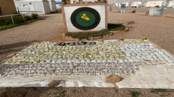 Large quantities of drugs had been seized in Al-Anbar