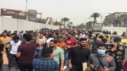 صور .. تظاهرات حاشدة وسط بغداد تقطع طريقاً مؤدياً للمنطقة الخضراء المحصنة
