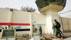 صدور أمر قبض بحق محافظ عراقي سابق