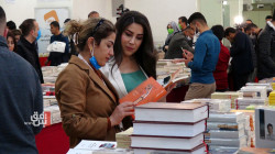 Al-Sulaymaniyah hosts a book fair displaying 50,000+ books