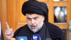 """الصدر يعلق على استعراض """"ربع الله"""" ويعلن ترك قرار سعر الصرف بيد """"المختصين"""""""