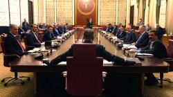 """تسجيلات صوتية تثبت تورط """"نجل"""" وزير في حكومة الكاظمي بعمليات """"اختلاس ورشاوى"""""""