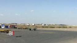 """بعد وصوله .. الشروع بحملة التطعيم بلقاح """"أسترازينيكا"""" في العراق بينها إقليم كوردستان"""
