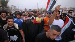 العشرات يتظاهرون في واسط للمطالبة بتغيير سعر صرف الدولار