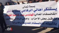 بالوثيقة.. قائممقام الرفاعي يرضخ للضغوطات ويستقيل من منصبه