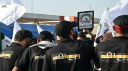 """تحالف الصدر يضع """"شرطاً"""" لمشاركة الفصائل المسلحة في الحوار الوطني المرتقب"""