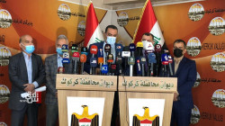MP sets a deadline for Kirkuk Governor to investigate suspicious investment projects