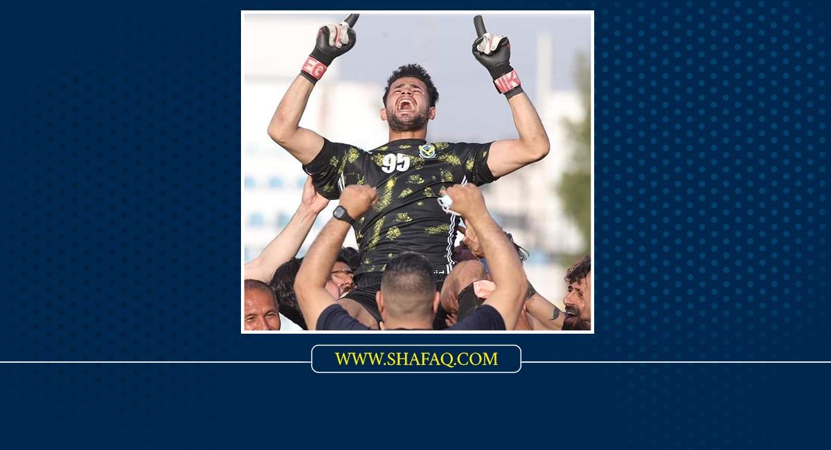 الكرخ والقوة الجوية يتأهلان لربع نهائي بطولة كأس العراق