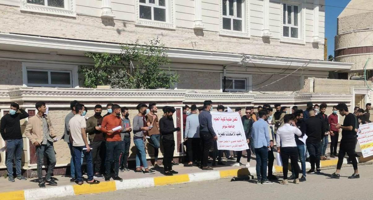 اعتصام عشرات الطلبة في ذي قار للمطالبة بالامتحان الالكتروني