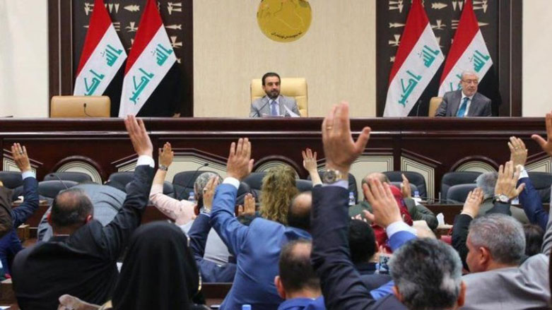 Iraqi syndicates and unions announce their position on the 2021 budget law 1616938915371