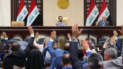 النقابات والاتحادات العراقية تعلن موقفها من قانون موازنة 2021 وتطرح تسعة حلول بشأنها