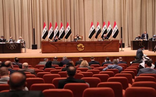 رئاسة البرلمان تحدد موعد بدء جلسة اليوم وتعقد اجتماعين بشأن الموازنة