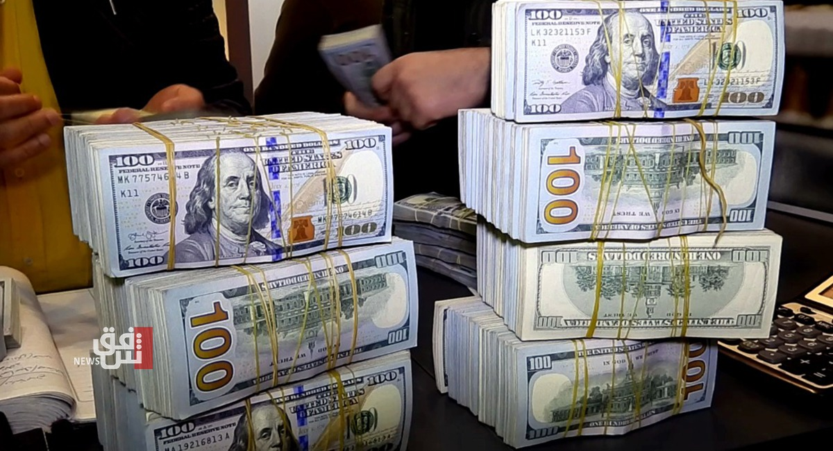 Foreign currency exchange climbs, Iraq' central bank said 1617014423374