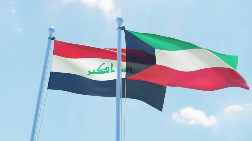 Kuwait's Treasury: the remainings from the Iraqi compensations are $2.099billion 1617099522587