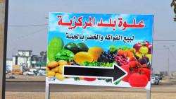 ارتفاع اسعار الفواكه والخضر في محافظتين قريبتين من اقليم كوردستان