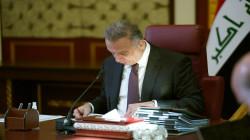 لجنة برلمانية: الكاظمي فشل بتنفيذ المنهاج الحكومي ولا يوجد تغيير بالحقائب الوزارية
