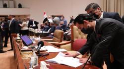 المالية البرلمانية تكشف تفاصيل التغييرات التي جرت الموازنة العراقية