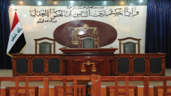 Najaf court apprehends a senior official for land appropriation charges
