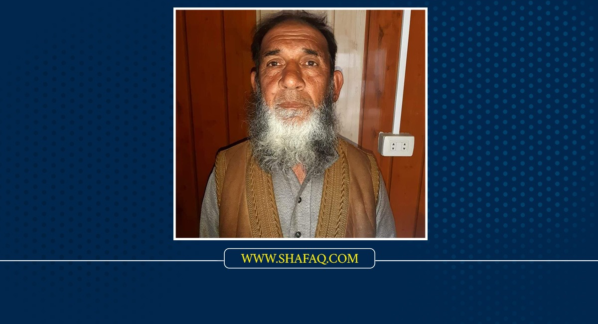 Hiding in al-Hol: ISIS Sharia judge in the custody of the Asayish
