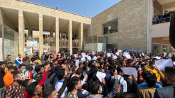 Student in Nineveh protest a decision that forces students to take in-person exams